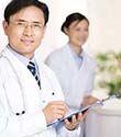 许昌治疗生殖感染好的医院是哪家